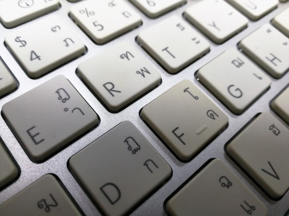 Laser Etch keyboard example