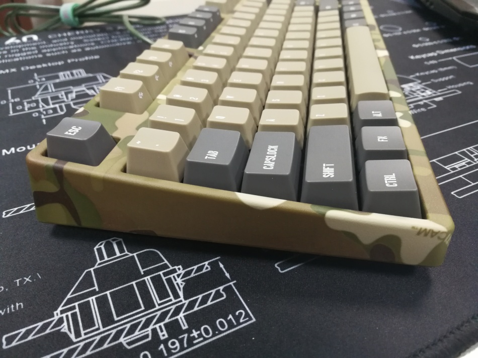 Filco Majestouch 2 Camouflage-r - Side