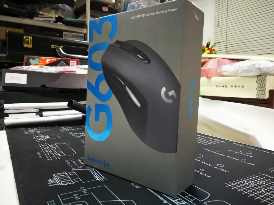 Logitech G603 Box