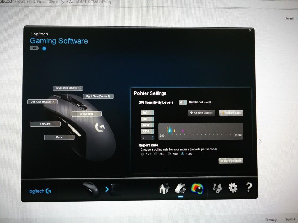 Logitech G603 LGS DPI Setting