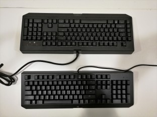 Razer BlackWidow Chroma X vs V2 Compares2