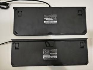 Razer BlackWidow Chroma X vs V2 Bottom