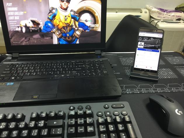 Logitech G603 Set-up