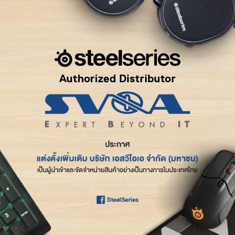 SVOA_Authorised