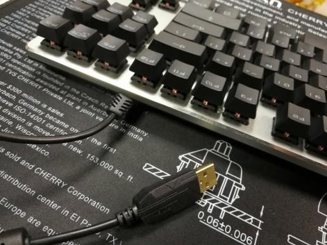 Fuhlen G87 USB Cable