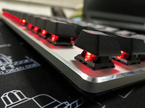 Fuhlen G87 Red LED