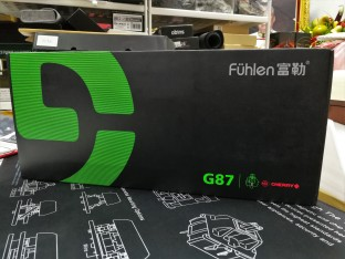 Fuhlen G87 Box
