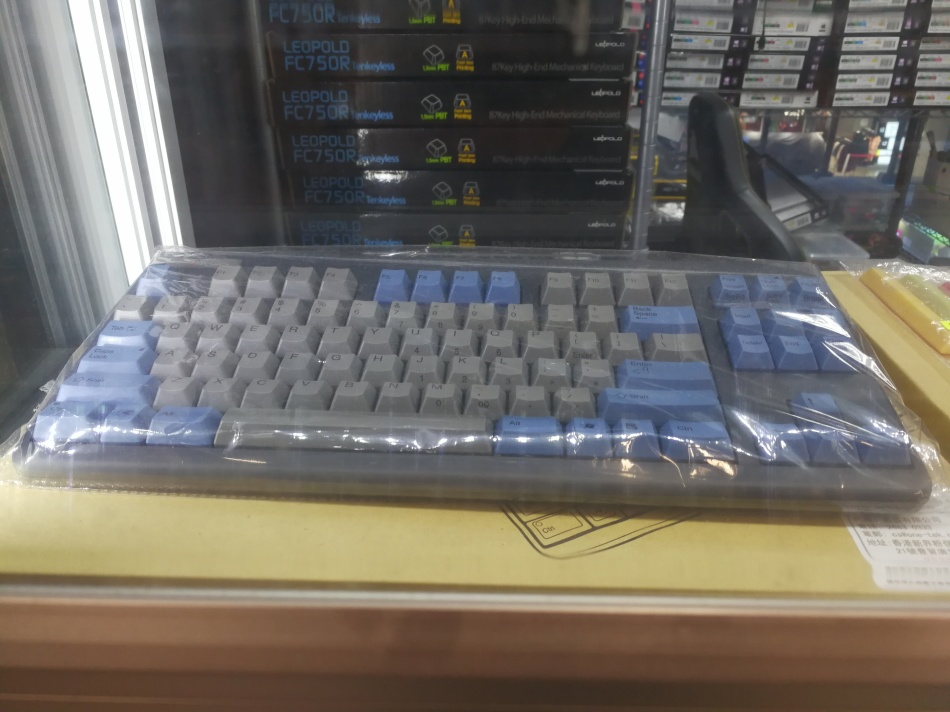 Keyboard Hell Limited Edition Realforce