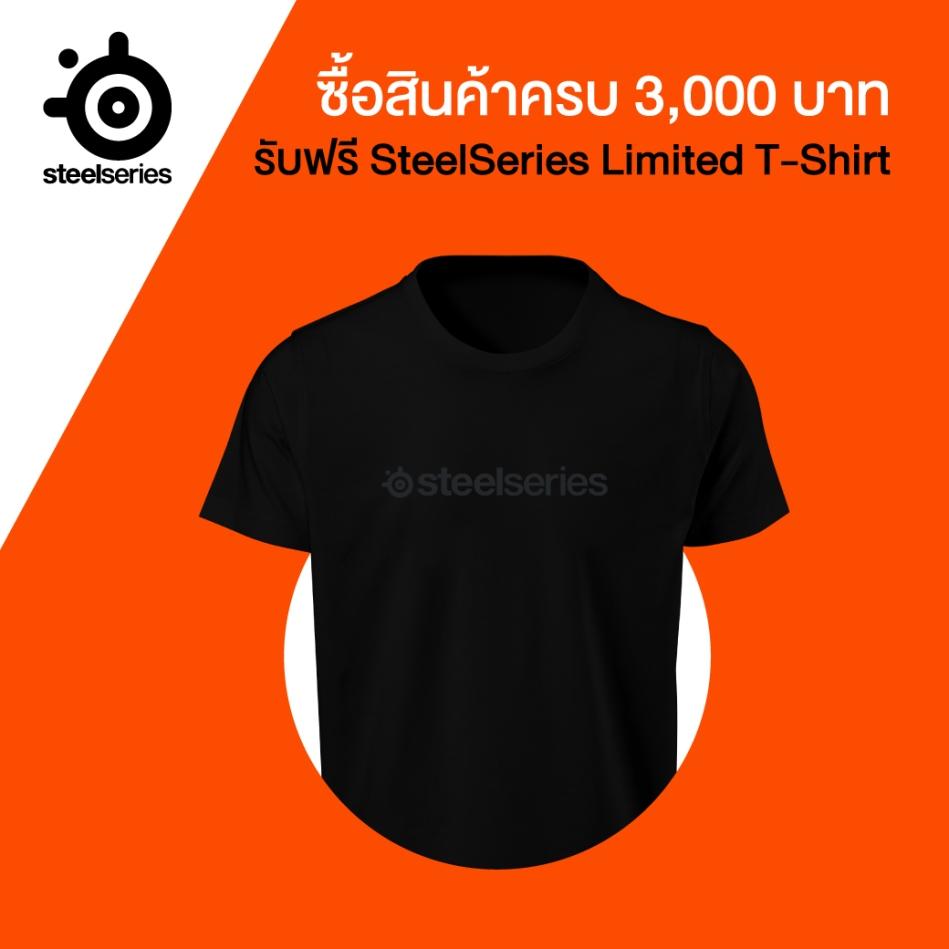 1040x1040_Steelseries_Lazada_5