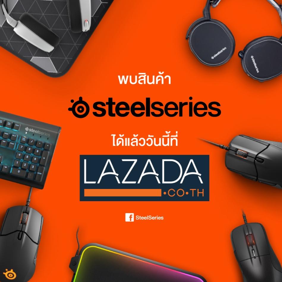 1040x1040_Steelseries_Lazada_6.jpg